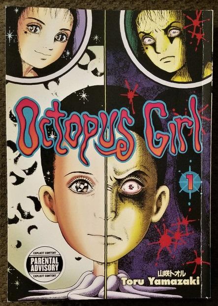 octopus girl (2006) - (peg)