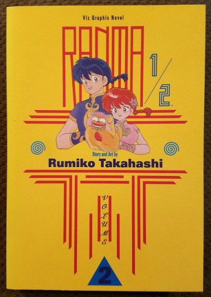 ranma volume 2 (1994-2001) - (peg)